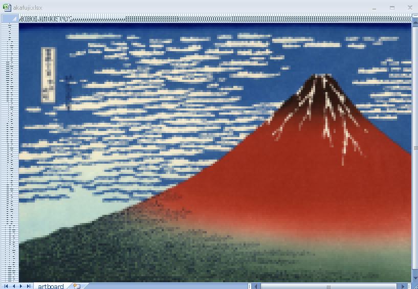 赤富士-葛飾北斎