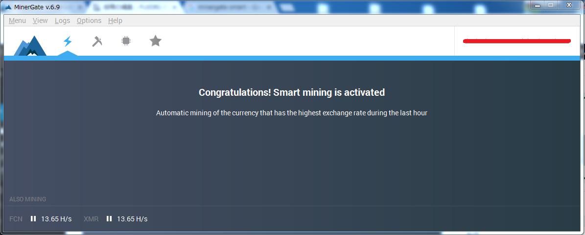MinerGateの始め方5