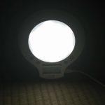 inti4-強い光の目覚ましの前面