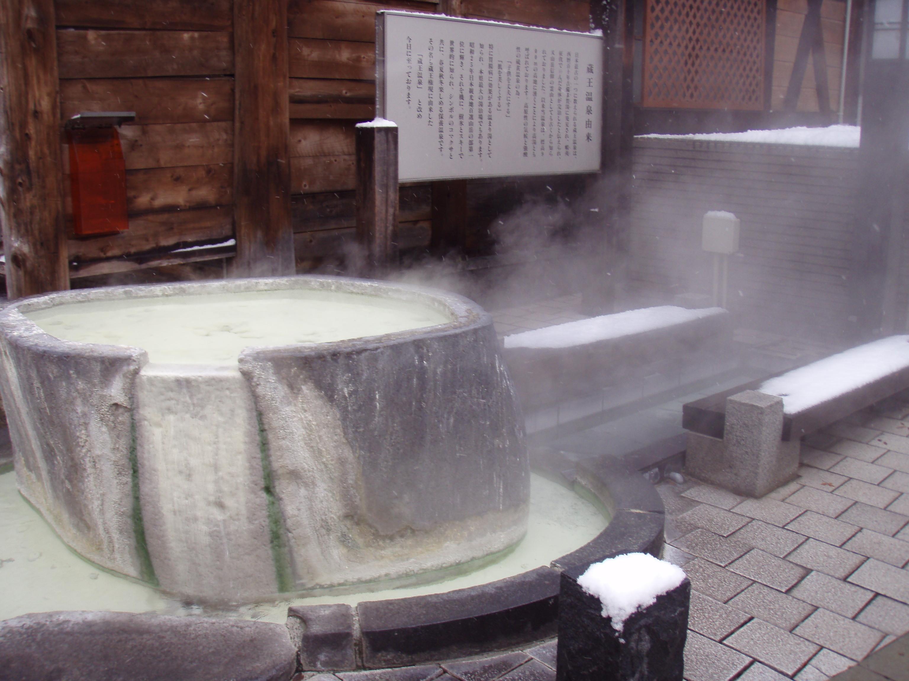 蔵王の温泉地で働く