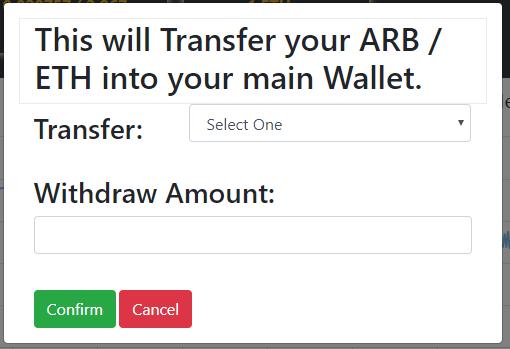ARBITRAGINGで配当を出金する方法6
